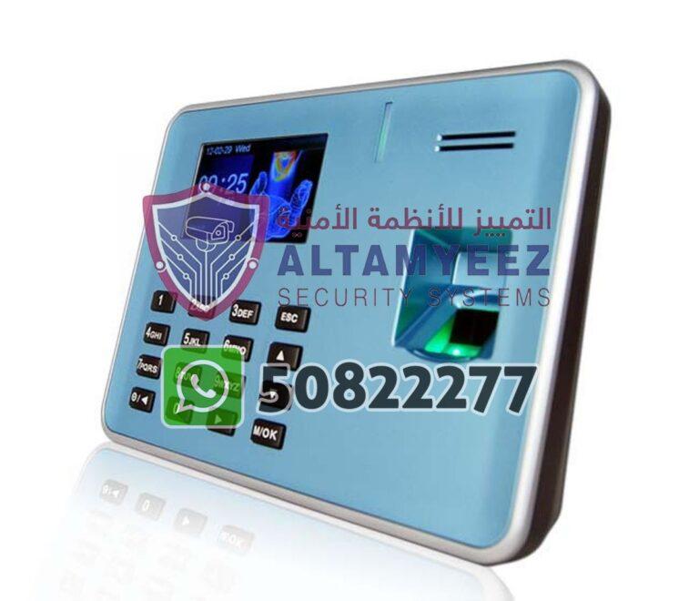 TNA-time-attendance-solution-doha-qatar-114