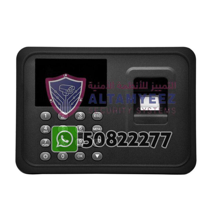 TNA-time-attendance-solution-doha-qatar-129