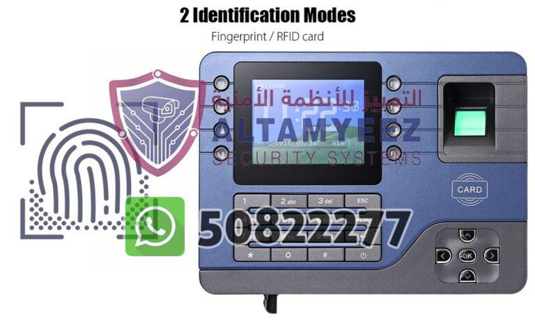 TNA-time-attendance-solution-doha-qatar-137