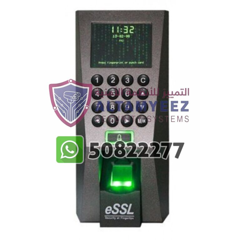 TNA-time-attendance-solution-doha-qatar-140