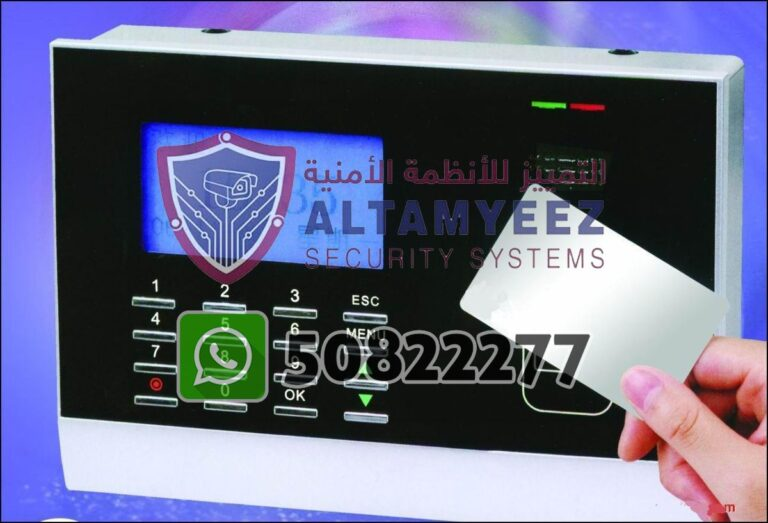 TNA-time-attendance-solution-doha-qatar-141