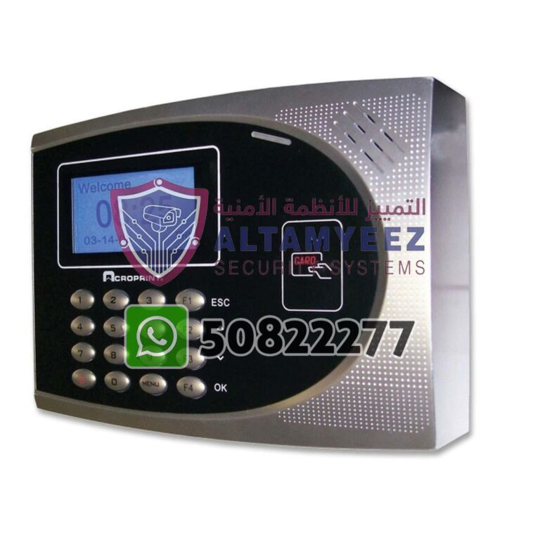 TNA-time-attendance-solution-doha-qatar-144